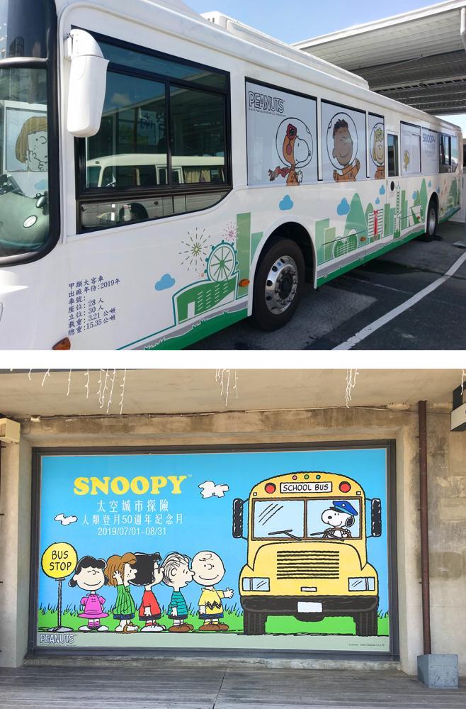 Snoopy公車穿梭在高雄的街道上。