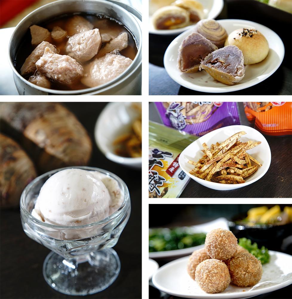 來到芋之鄉,一定要嚐嚐採用芋頭製成的各種美食。