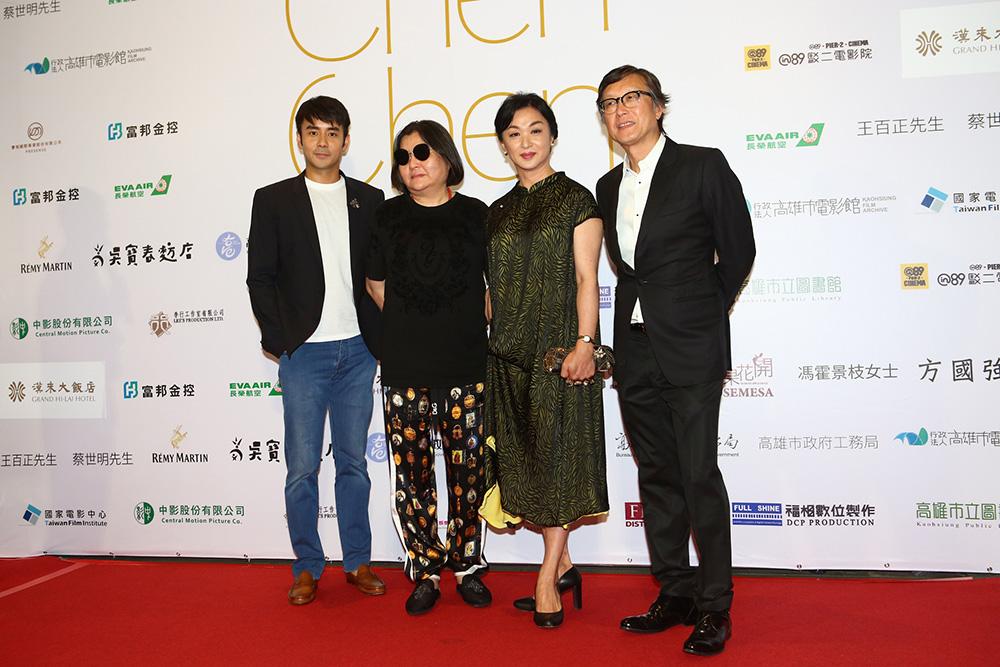 (左起)章立衡、邱瓈寬(台灣著名經紀人、製片及導演)、金星(知名主持人、舞蹈家)、劉偉強(導演)。