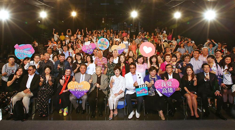 近300位粉絲幸運參與影人座談會。