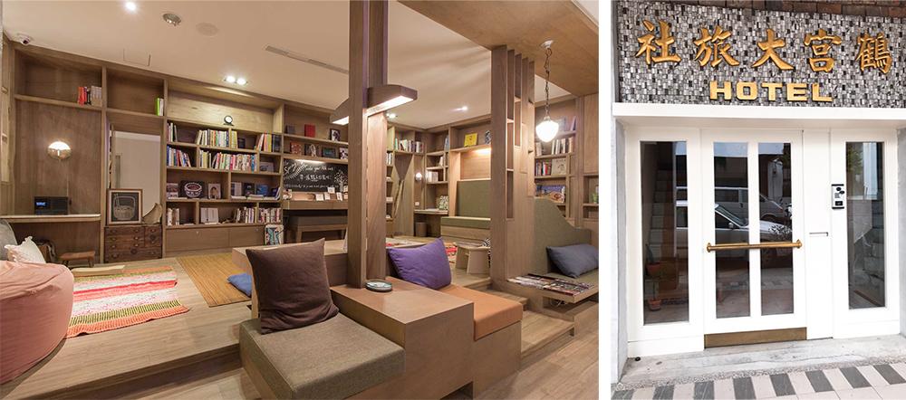 (左) 客廳、書房與廚房是深受旅客喜愛的交流空間。(右)保留了原本鶴宮大旅社的金色招牌,見證時光流轉的歷史。
