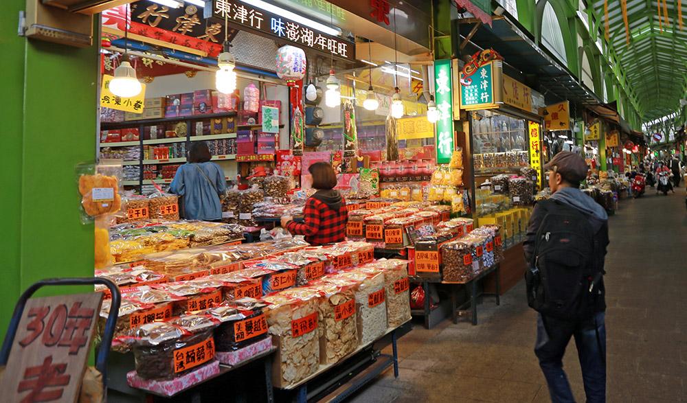 三鳳中街。