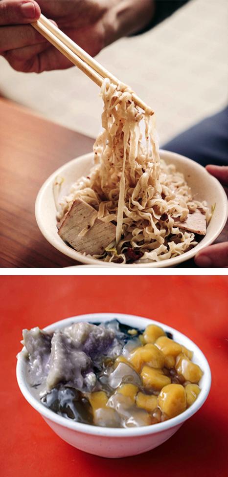 三民街美食:三民廟旁的阿萬意麵(上)、春霞正港古早味粉圓冰(下)。