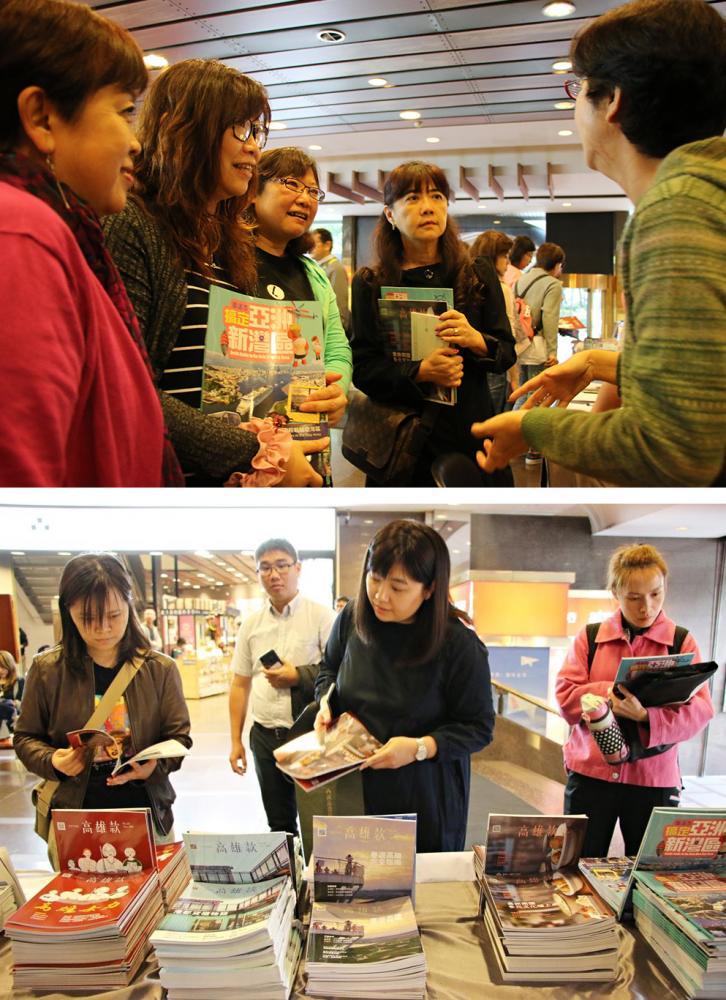 上:郭珍弟導演和觀眾互動。下:高雄出版品推廣。