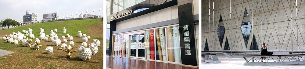 (左)邊坡上可愛的羊咩咩裝置藝術。(右)全台首座以藝術圖書館為主題的圖書館。