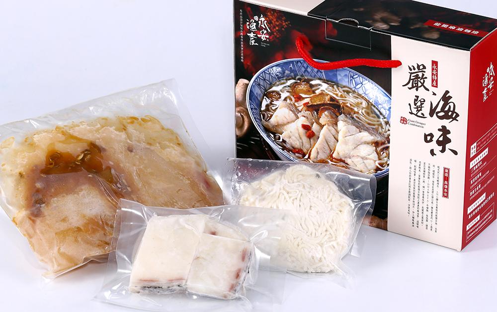 真空包裝,料理十分便利。