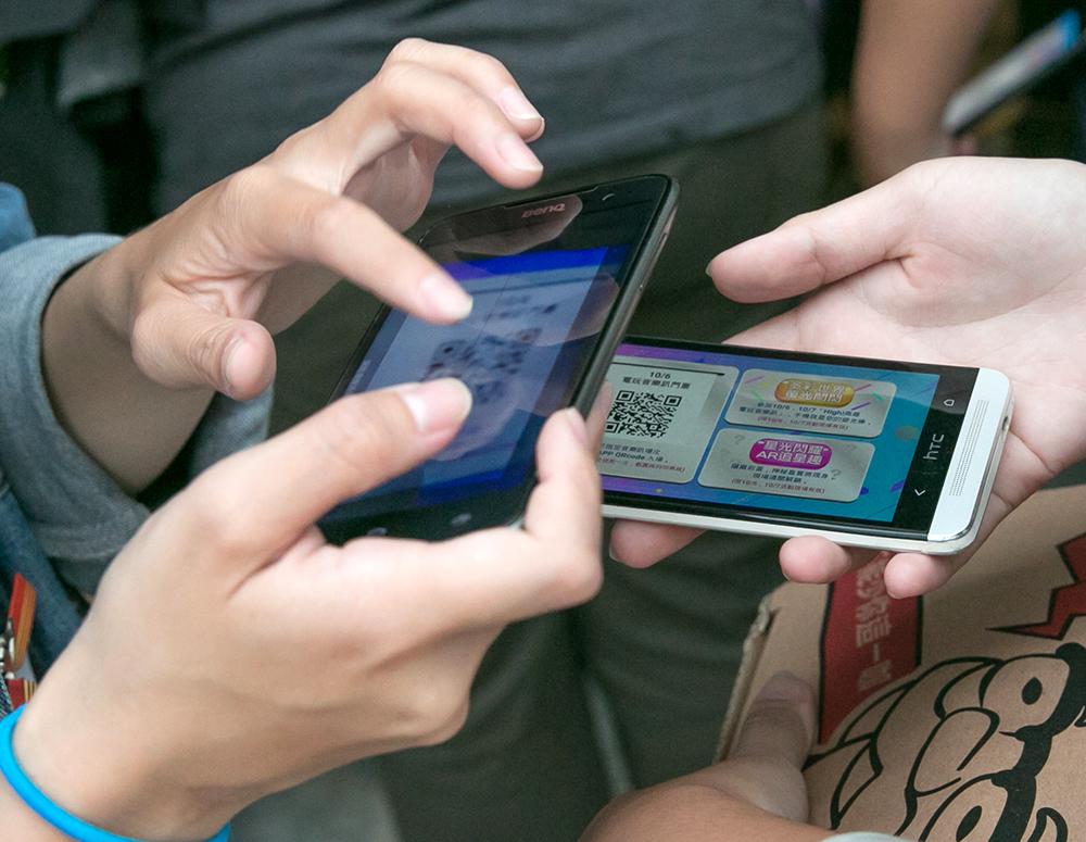 憑手遊QR Code兌換「電玩音樂趴」入場門票。