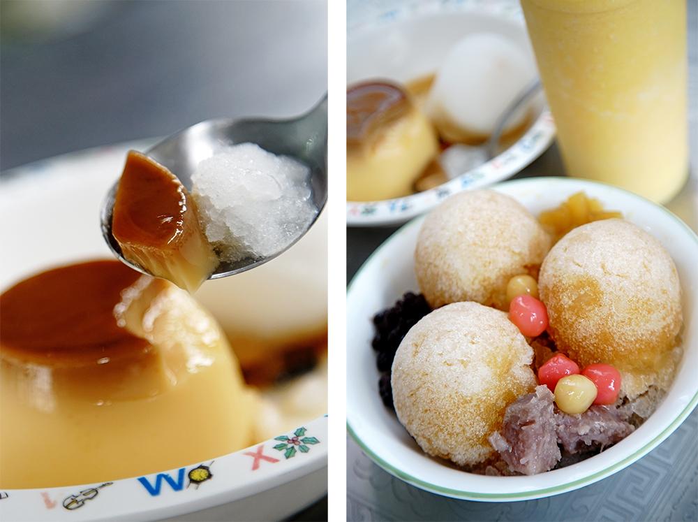 古早味焦糖布丁配上香蕉冰,懷舊更加倍;八寶冰連擺盤都有自己的風格。