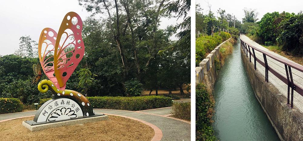 (左)公園入口翩然飛舞的蝴蝶藝術裝置。(右)聽淙淙流水聲,漫步閒走,好不愜意。