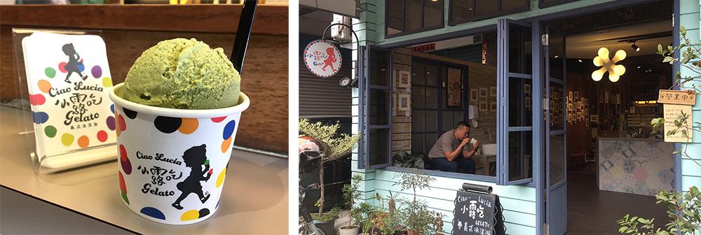 小露吃支持小農理念,做出具有本土特色的義式冰淇淋,吸引許多年輕人光顧。