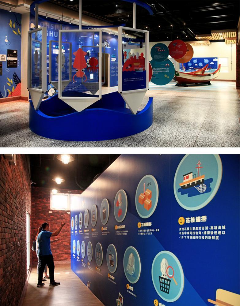 位於3樓的觀光工廠透過精緻規劃讓遊客了解許多海洋生態的知識。