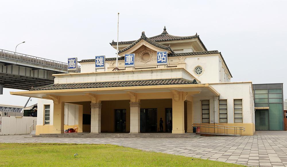 舊高雄火車站,現為高雄鐵路地下化展示館。(攝影/胡靖宇)