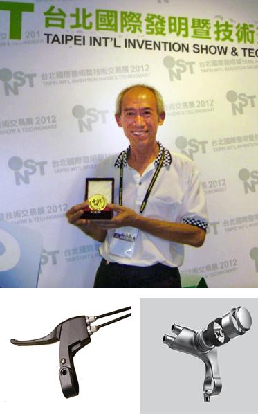 張瑞龍研發的煞車系統獲得諸多國際大獎。(圖片提供/張瑞龍)