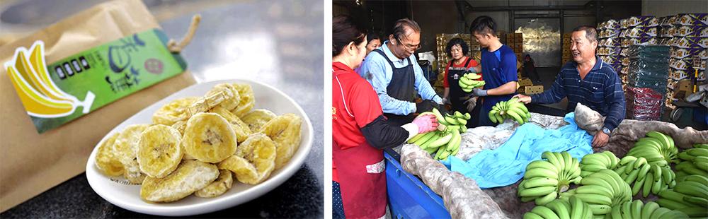 郭泰呈團隊自產自銷新鮮香蕉和加工品。(圖片提供/郭泰呈)