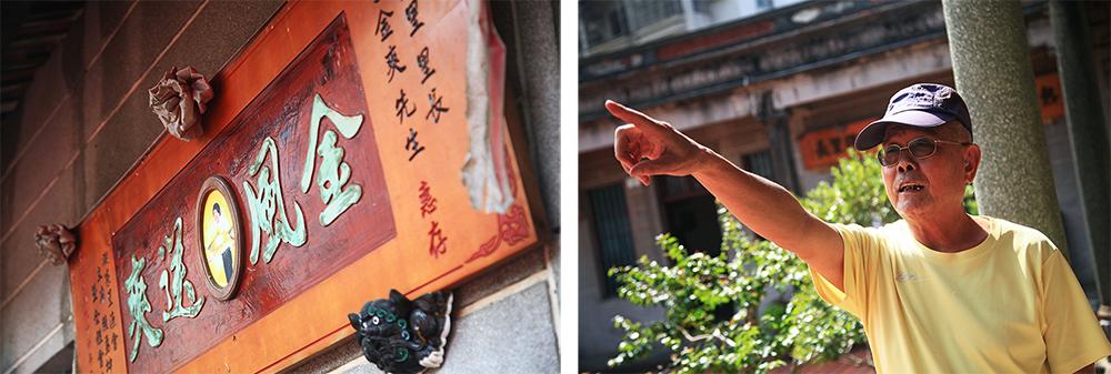 (左)《大囍臨門》電影主場景即在大寮吳家古厝。(右)吳義雄身為吳款宗親會子弟,常為來訪遊客介紹吳家古厝建築之美。(攝影/曾信耀)