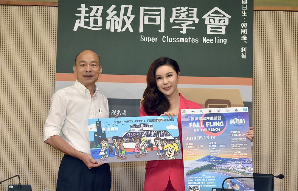 利菁與韓國瑜市長是東吳大學英文系同班同學。(圖片提供/高雄市政府新聞局)