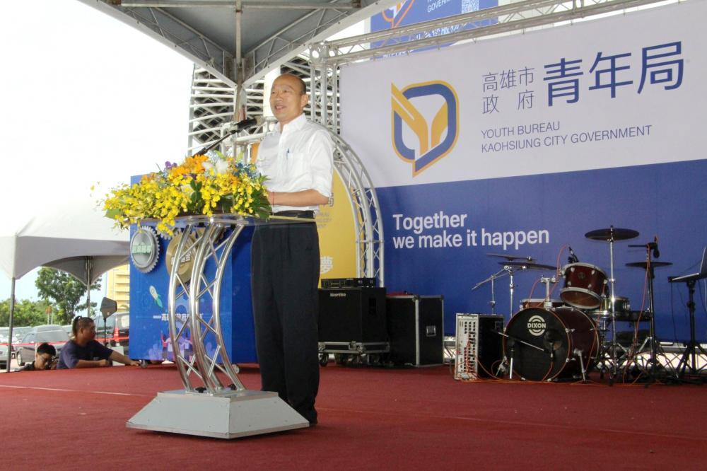 籌備五個多月的高雄青年局正式成立,市長韓國瑜致詞時表示,年輕人創意無限,透過青年局能協助更多青年發光發熱。(圖片提供/高雄市政府新聞局)