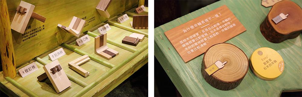 除了遊樂器材外,也有木頭基本知識跟古人智慧。(攝影/Carter)
