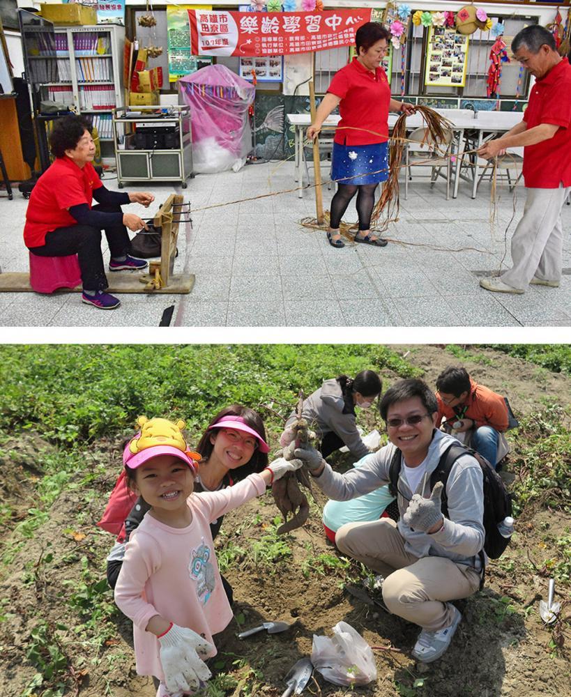 上:崇德社區的麻繩編製(攝影/葉郁琪),下:崇德社區月世界挖地瓜體驗。(圖片提供/崇德社區發展協會)