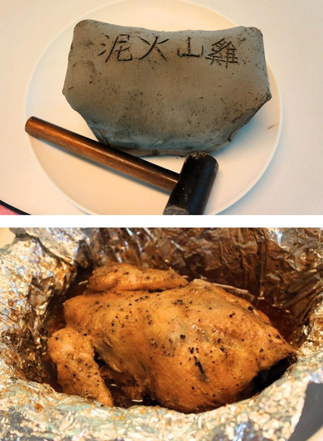 美味的泥火山雞(圖片提供/崇德社區發展協會)