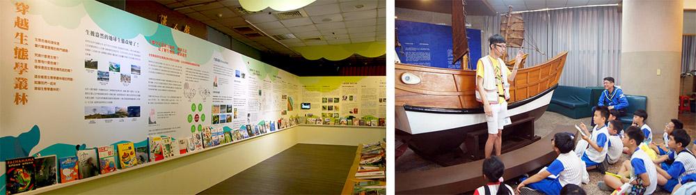 高雄市自然史教育館提供團體套裝之旅。(圖片提供/高雄市自然史教育館)