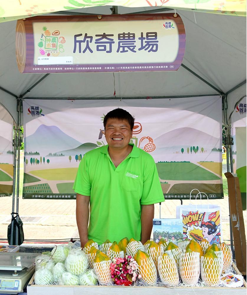 李政欣希望用木瓜打響農場名號。(攝影/quava)