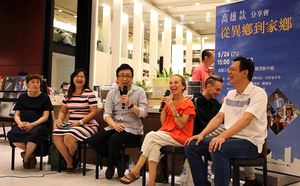 《高雄款》特別邀請外國朋友談談自己的高雄經驗。(攝影/李明潓)