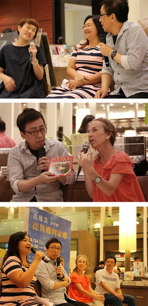 「你是什麼時候愛上高雄的?」(攝影/上、下:李明潓,中:林喬俐)