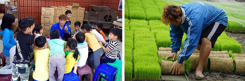 陳毅鴻一手管理農地也推動食農教育。(圖片提供/陳毅鴻)
