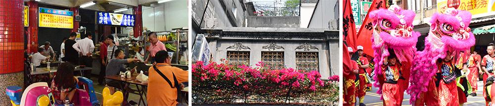 左:碧雲宮。中:三奶壇舊市街。右:廟會舞獅。(攝影/葉郁琪)