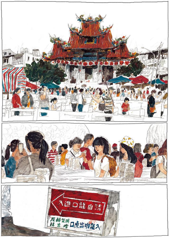 61Chi ©《南方小鎮時光:左營˙庫倫洛夫》大辣出版
