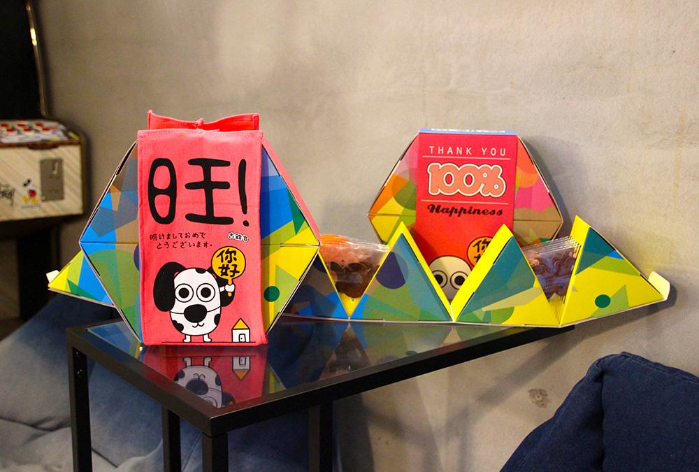 百分百幸福餅乾禮盒(攝影/quava)