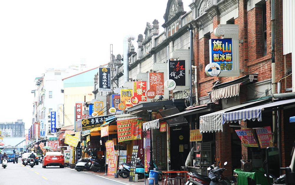 旗山老街保留了完整的歷史建築生活街區。(攝影/曾信耀)