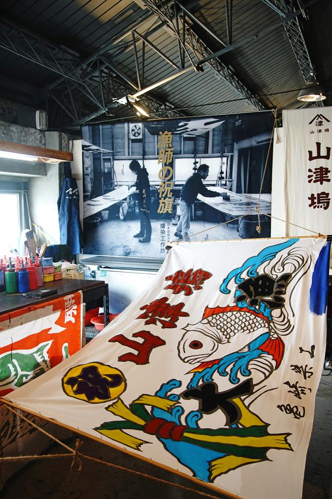 兩度來台的日本鹿兒島龜崎昌大師傅,帶來漁師の祝旗。(攝影/曾信耀)