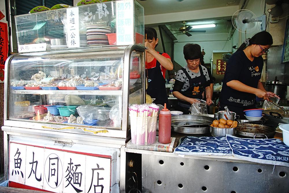 魚丸同麵店是彌陀最老字號的四代老店。(攝影/曾信耀)
