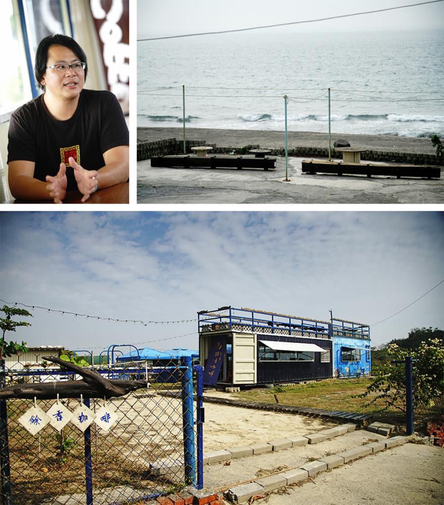 百大黃金農夫、第三屆百大青農張博仁除了成立辰魚企業社,也打造微涼海岸、餘香咖啡品牌經營。(攝影/曾信耀)