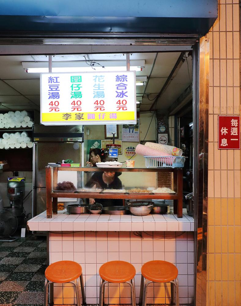 李家圓仔湯位於鹽埕第一公有市場,60多年美味如昔。(攝影/Carter)
