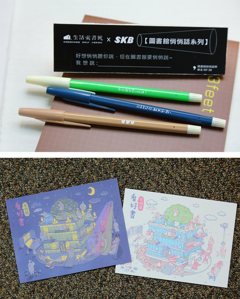 生活索書號與SKB合作開發的原子筆上,寫上了符合圖書館情境的文句,也開發用市立圖書館總圖的外觀製作明信片與筆記本。(攝影/Carter)