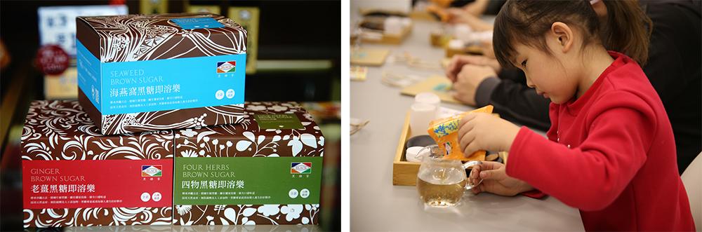 (左)黑糖即溶樂推出之後,立即引起上班族的辦公室團購熱潮。(攝影/曾信耀)(右)來預約有趣的黑糖DIY體驗。(照片提供/黑糖家)