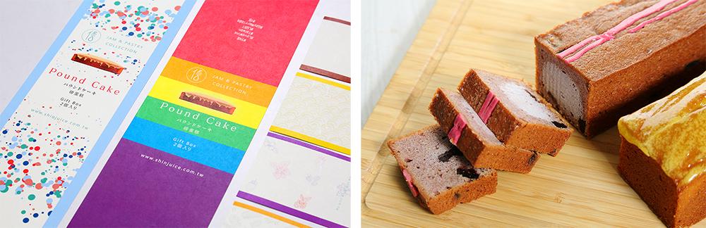 每款磅蛋糕都有專屬的包裝設計。(攝影/Carter)
