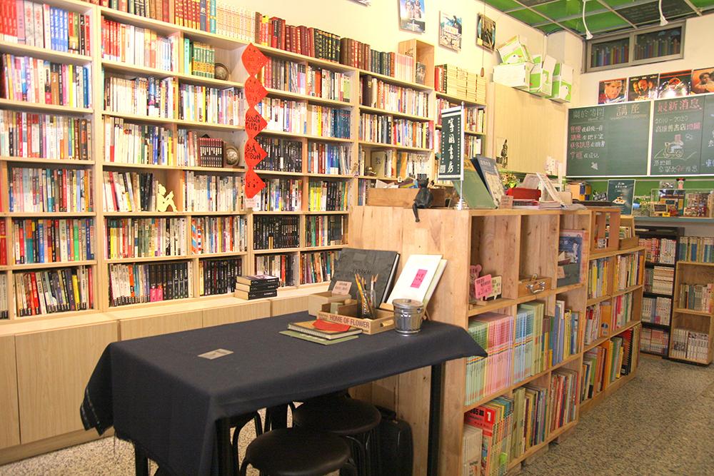 等閑書房是二手書店。(攝影/ Winnie)