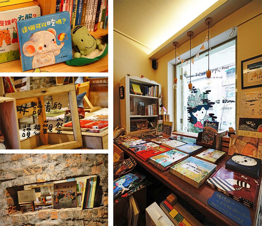 小房子書舖主要提供繪本、圖像閱讀和兒少文學相關讀物。(攝影/曾信耀)