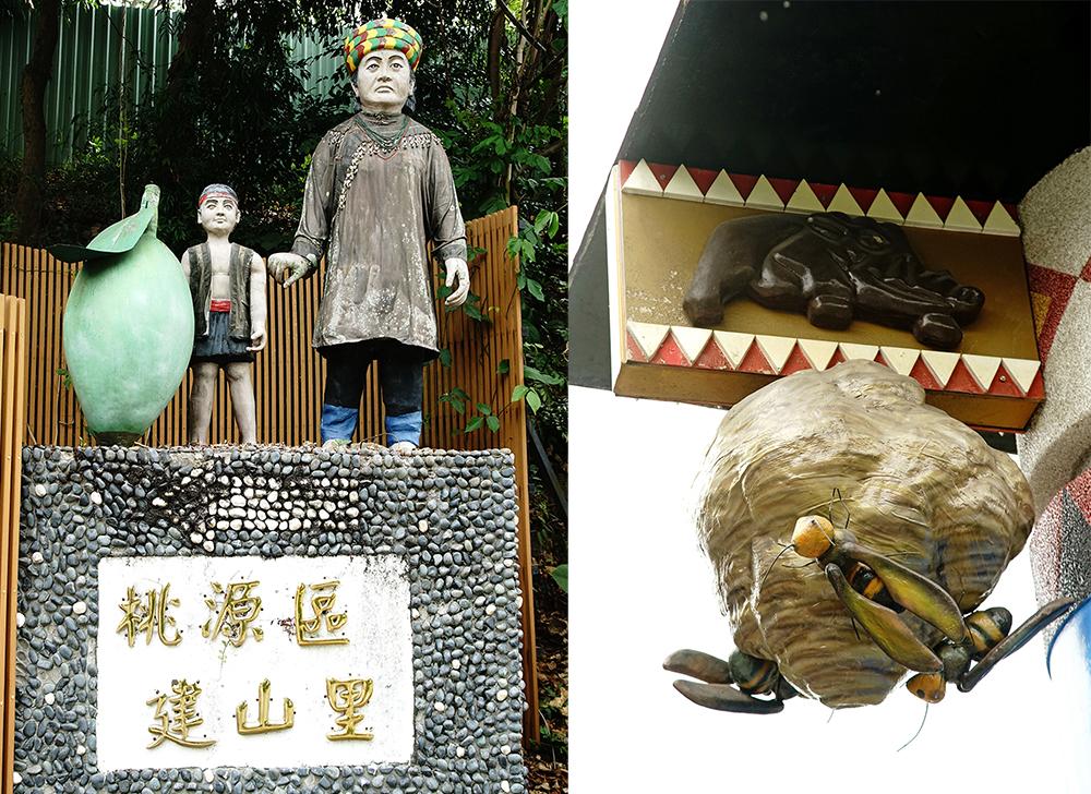 從台20線轉進建山部落時,路口即有布農族人雕像;虎頭蜂窩是建山部落的一大特點。(攝影/曾信耀)