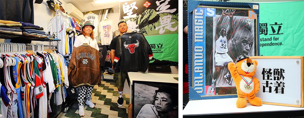 怪獸在鹽埕區有個工作室,裡頭除了古著外,也有個人喜愛的蒐藏,像已經絕版的1988年的漢城奧運玩偶就是其一。(攝影/Cartert)