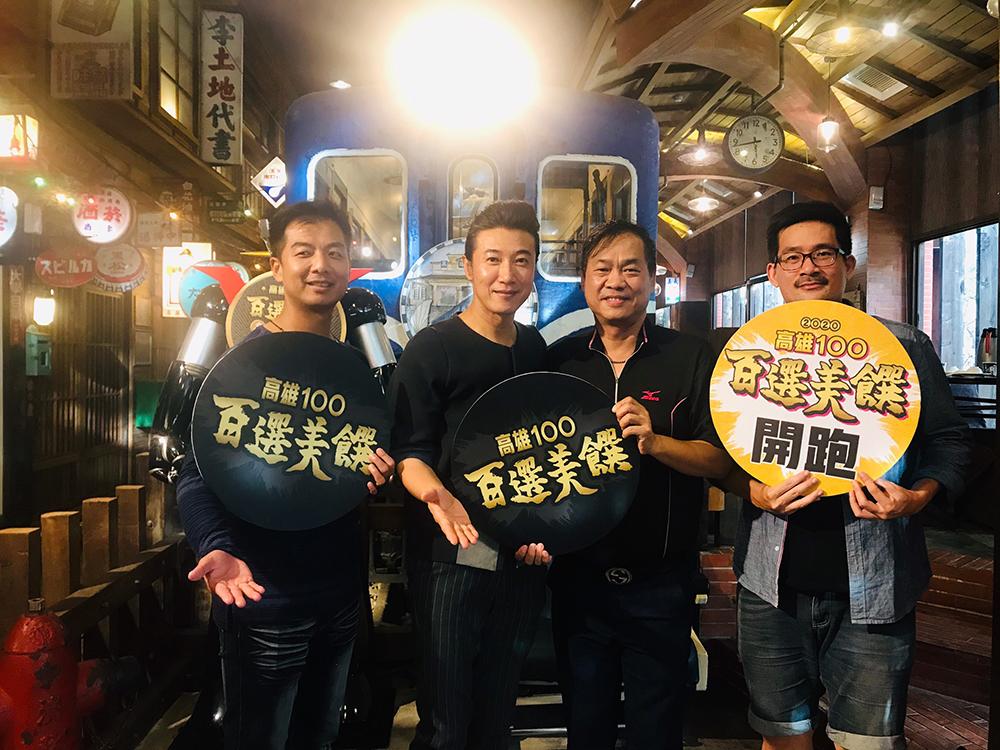 高雄市邀請陳鴻擔任美食評審,挖掘更多在地好味道。(照片提供/高雄市政府觀光局)