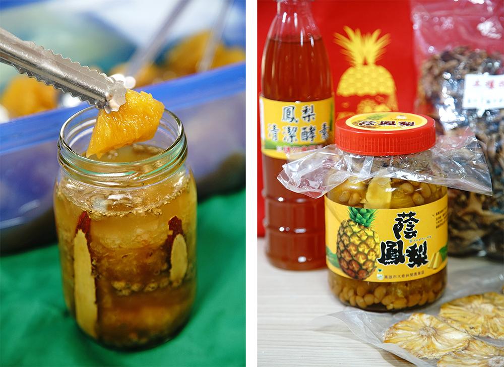 (左)鳳梨來蔭的!鳳梨蔭醬自己動手做,這是大樹媽媽最擅長的料理調味聖品。(右) 鳳梨果乾、鳳梨環保酵素、鳳梨有機酵素、土壤改良劑,都是鳳梨農產加工產品,送禮自用皆宜。(攝影/曾信耀)