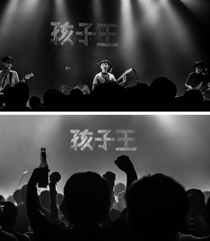 孩子王在2017年發行首張專輯《最窘丸》,海外巡迴獲得熱烈迴響。(圖片提供/孩子王)