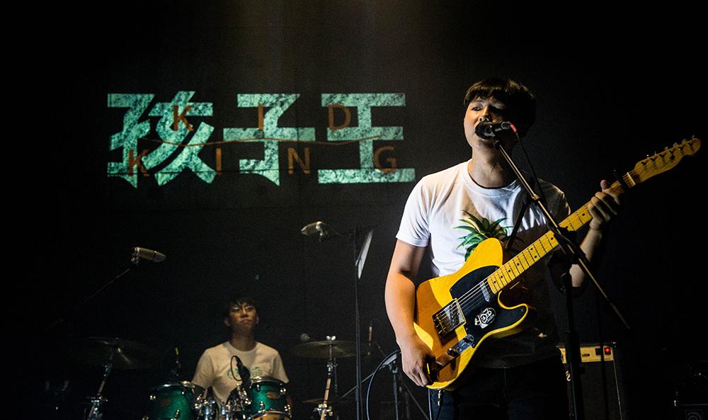 在2012年成軍的孩子王,是來自高雄的台語搖滾樂團,主唱阿達是孩子王專輯詞曲主要創作者。(圖片提供/孩子王)