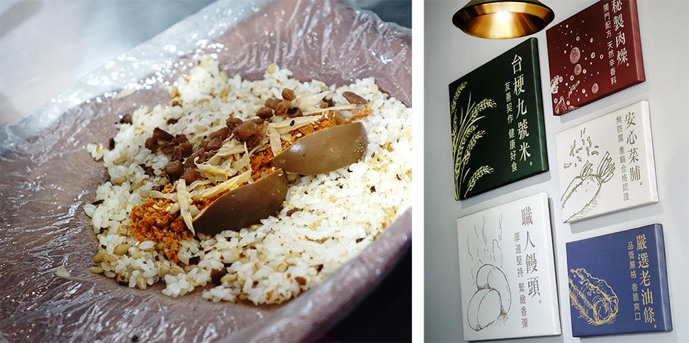 飯丸裡放入菜脯、老油條、素酥、漬牛蒡絲和秘製滷蛋,全是最道地的古早味。(攝影/曾信耀)