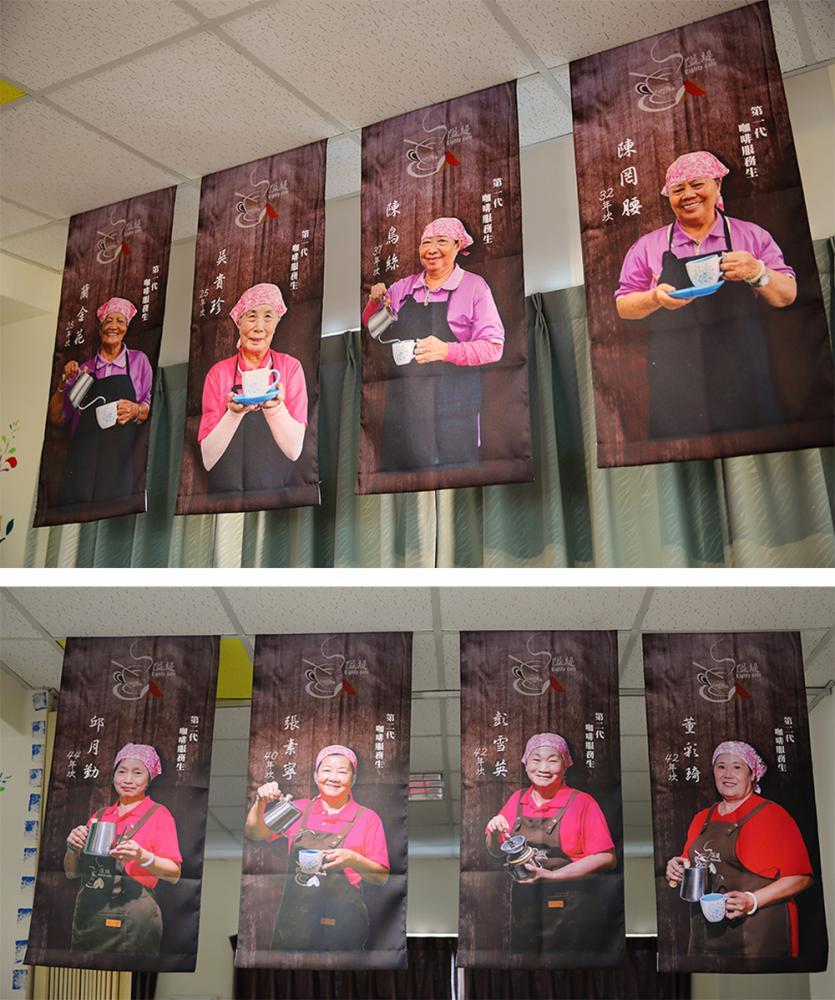 在這個越老越值錢的咖啡館,掛著現任的阿嬤咖啡師照片,頗具架勢。(攝影/Carter)
